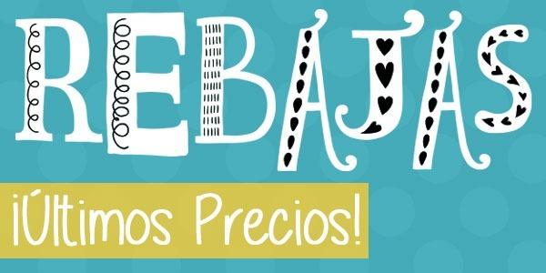 banner-rebajas-ropa-bebe-ultimos-precios